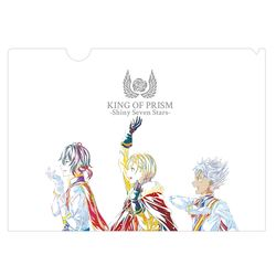 KING OF PRISM -Shiny Seven Stars- Over The Rainbow Ani-Art クリアファイル 【2019年10月出荷予定分】