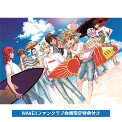 WAVE!! 1st EVENT 〜Wonderful Party〜 【WAVE!!FC限定版】