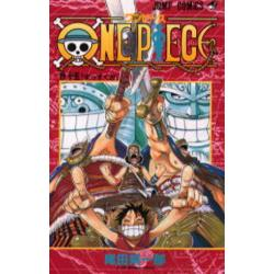 ONE PIECE 巻15 [ジャンプ・コミックス]