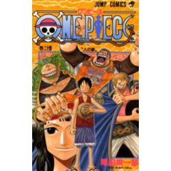 ONE PIECE 巻24 [ジャンプ・コミックス]