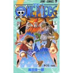 ONE PIECE 巻35 [ジャンプ・コミックス]