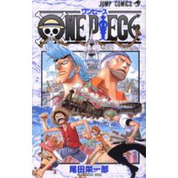 ONE PIECE 巻37 [ジャンプ・コミックス]