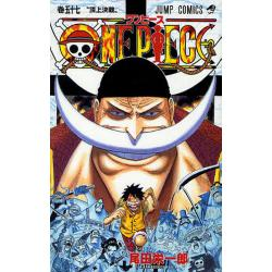 ONE PIECE 巻57 [ジャンプ・コミックス]
