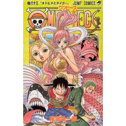 ONE PIECE 巻63 [ジャンプ・コミックス]