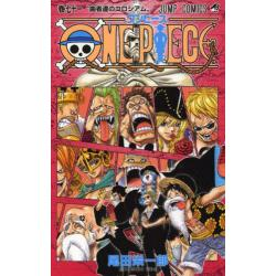 ONE PIECE 巻71 [ジャンプ・コミックス]