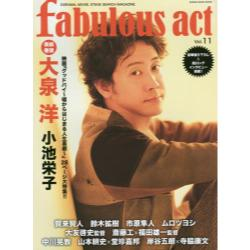 fabulous act DORAMA,MOVIE,STAGE SEARCH MAGAZINE Vol.11 [シンコー・ミュージック・ムック]