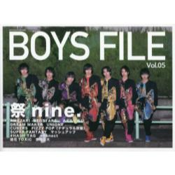 BOYS FILE BOYS GROUP MAGAZINE Vol.05