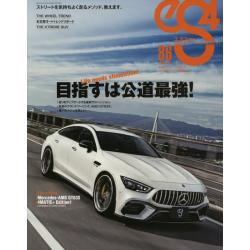 eS4 EUROMOTIVE MAGAZINE 86(2020MAY) [GEIBUN MOOKS]