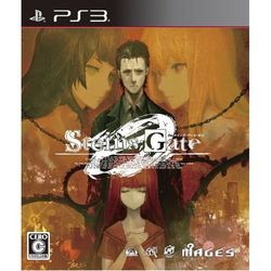 STEINS;GATE 0 ※キャラアニ特典付き 【PS3ソフト】