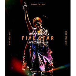 「KENSHO ONO Live Tour 2018 ~FIVE STAR~」LIVE BD 【BD】 ※キャラアニ特典付き