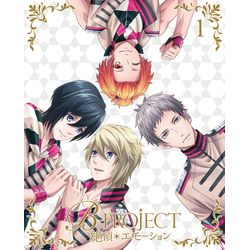 B-PROJECT~絶頂*エモーション~ 1 【完全生産限定版】 【DVD】 ※キャラアニ特典付き