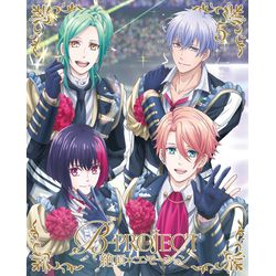 B-PROJECT~絶頂*エモーション~ 5 【完全生産限定版】 【BD】 ※キャラアニ特典付き