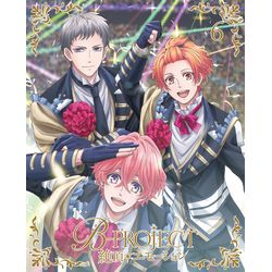 B-PROJECT~絶頂*エモーション~ 6 【完全生産限定版】 【BD】 ※キャラアニ特典付き