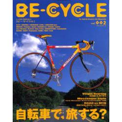 BE-CYCLE vol.002 [NEKO MOOK 148]