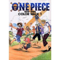 One piece 尾田栄一郎画集 Color walk 1 [Jump comics deluxe]