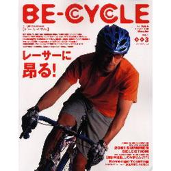 BE-CYCLE vol.003 [NEKO MOOK 221]