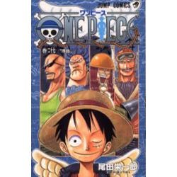ONE PIECE 巻27 [ジャンプ・コミックス]