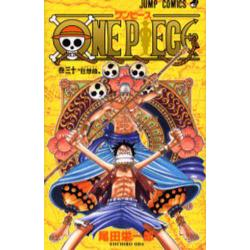 ONE PIECE 巻30 [ジャンプ・コミックス]