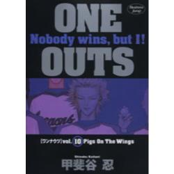 ONE OUTS  10 [ヤングジャンプコミックス]