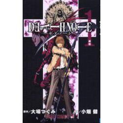 Death note 1 [ジャンプ・コミックス]