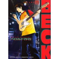 BECK Volume23 [講談社コミックス KCDX2035 Monthly shonen magazine comics]