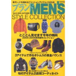 ブランドMEN'S STYLE CO 6 [CARTOP MOOK]