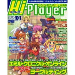 Hi-Player   1 [SOFTBANK MOOK]