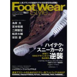Foot Wear Style   1 [Sony Magazines Delux]