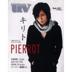 UV 121 [Sony Magazines Annex]