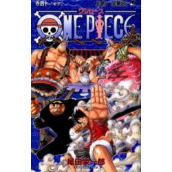 ONE PIECE 巻40 [ジャンプ・コミックス]