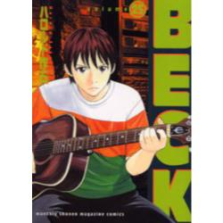 BECK Volume25 [講談社コミックス KCDX2127 Monthly shonen magazine comics]