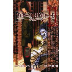 Death note 11 [ジャンプ・コミックス]