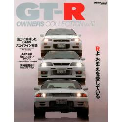 GT-R OWNERS COLLEC 3 [CARTOP MOOK]
