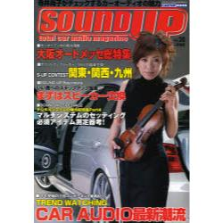 SOUND UP 28 [CARTOP MOOK]