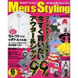 Men's Styling 5 [NEKO MOOK]