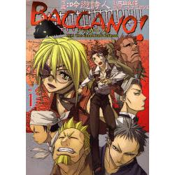 BACCANO!1931 The G 1 [電撃コミックス]
