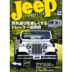 Jeep ILLUSTRATED  32 [KANTOSHA MOOK]