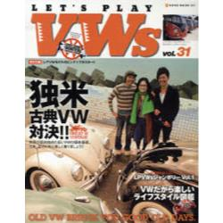 LET'S PLAY VWs 31 [NEKO MOOK1078]