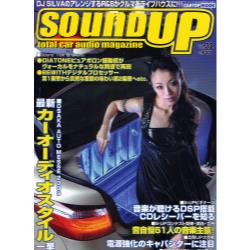 SOUND UP  32 [CARTOP MOOK]