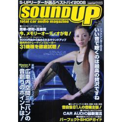 SOUND UP 34 [CARTOP MOOK]
