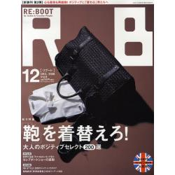RE:BOOT   9 '08.12 [Sony Magazines Delux]