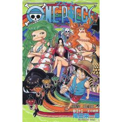 ONE PIECE 巻53 [ジャンプ・コミックス]