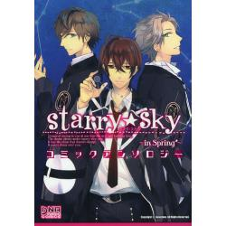 Starry★Sky~inSpring~ [DNAメディアコミックス]