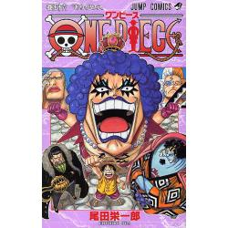 ONE PIECE 巻56 [ジャンプ・コミックス]