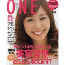 ONE vol.3(2011March) [ワニムックシリーズ 165]