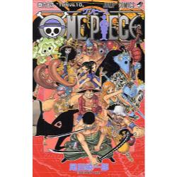 ONE PIECE 巻64 [ジャンプ・コミックス]