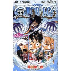 ONE PIECE 巻68 [ジャンプ・コミックス]
