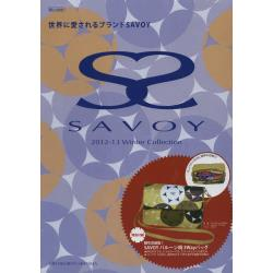 SAVOY 2012-13Winter Collection [暮しの設計]