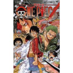 ONE PIECE 巻69 [ジャンプ・コミックス]