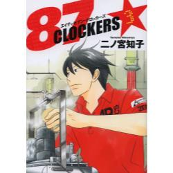 87CLOCKERS 3 [YOUNG JUMP COMICS X]